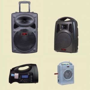 Portable Public Address Amplifier